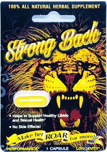 Stiff Rox Male Sexual Enhancer Pill Previously Stiff Rock