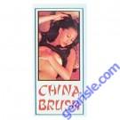 China Brush Chan's Kwang Tze solution  Male organ Desensitizer 1/8 fl oz