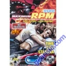 Maximum RPM Libimax 3500 Male Sexual Enhancer Pill