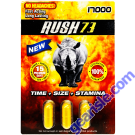 Rush 17000 Gold 3 Pills Per Pack
