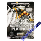 New Poseidon Platinum 3500 mg Sexual Dietary Supplement