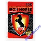Iron Horse 10K Male Enhancement Energy Supplement Pill