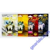 MV7 Pack 4 Capsules Platinum Gold Red Black Pill