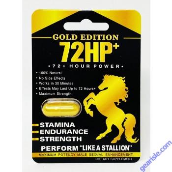 Impactra Gold Triple Maximum Power Male Sexual Performance Enhanacement Pill