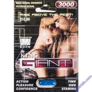 King Giant Male Sexual Enhancer 3000mg Pills