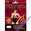 Secret Gyno Bunny Girl Suppository For Women Only