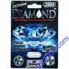 Diamond Platinum Black Pill Extreme 2000mg Male Enhancement
