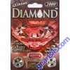 Diamond Extreme Male Sexual Performance Enhancement Ruby Red Pills 2000mg