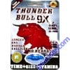 Thunder Bull 9X Triple Maximum Max Power Enhancement Pill