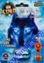 King Wolf 12000 Male Enhancement Pill 3D Package